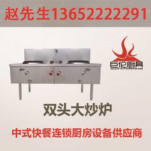 广东厨房设备_中山市巨伦厨具设备有限公司