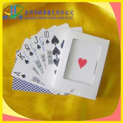 高质量老挝条码扑克厂家-游戏卡牌厂家-广州市鹏华扑克有限公司