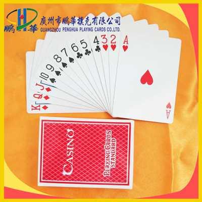 正品广告扑克牌厂家_老挝条码扑克_广州市鹏华扑克有限公司
