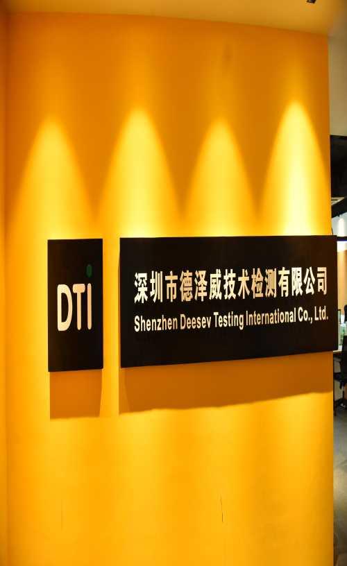 国内环保检测费用 国内汽车VOC检测 深圳市德泽威技术检测有限公司