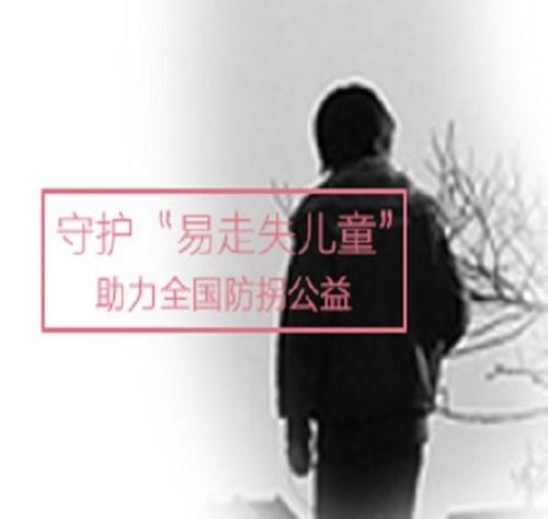 基因检测招商加盟-国际癌症基因检测-北京海华鑫安生物信息技能无限责任公司