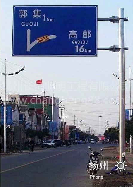道路标志杆价格_限时购库存照明器材