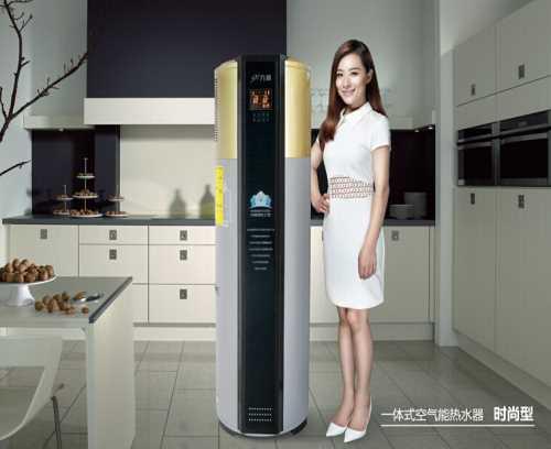 史女士热水器厂家/许昌氛围能维修价钱/河南新辉节能科技无限公司