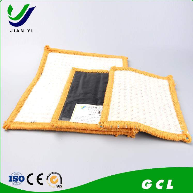 覆膜膨润土防水毯厂家/长沙糙面土工膜销售/长沙建益新材料有限公司