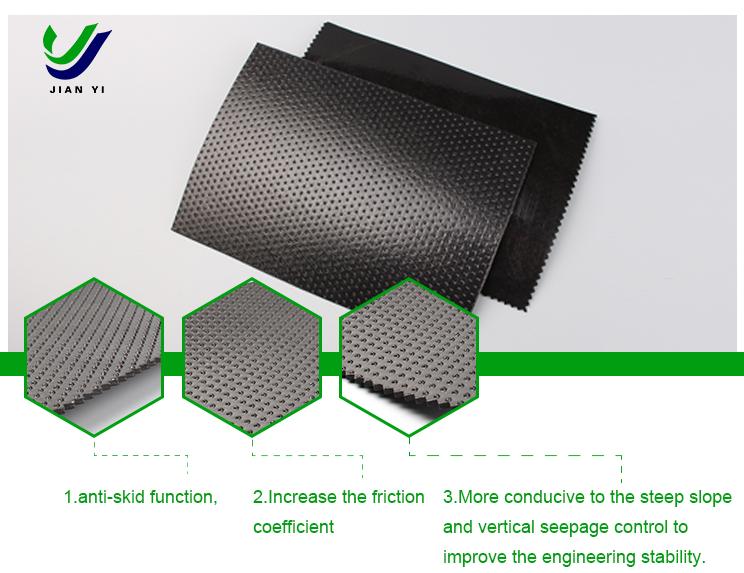 HDPE防滲膜生產廠家/公路防裂貼價格/長沙建益新材料有限公司