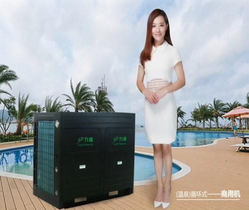 澡堂水源热泵代理_安阳氛围能维修_河南新辉节能科技无限公司