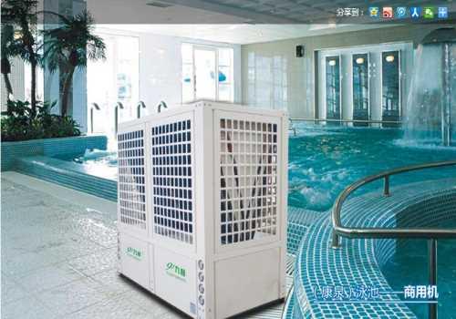 美的中央空调供应商-大金中央空调代理-三菱中央空调