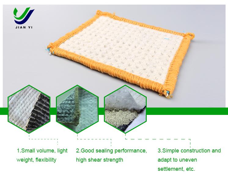 膨润土防水毯厂家_混凝土养护土工布价格_长沙建益新材料有限公司