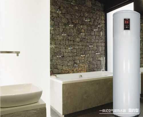 太阳能价钱/河南郑州太阳能热水器代理/河南新辉节能科技无限公司