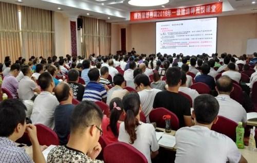建造师题库-西安二级建造师面授-陕西慧都教育科技有限公司