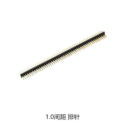 180度排针定制_2.54间距排母品牌_深圳市硕凌电子科技无限公司