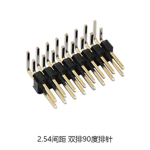 2.54间距排针定制_RJ45厂家_深圳市硕凌电子科技无限公司