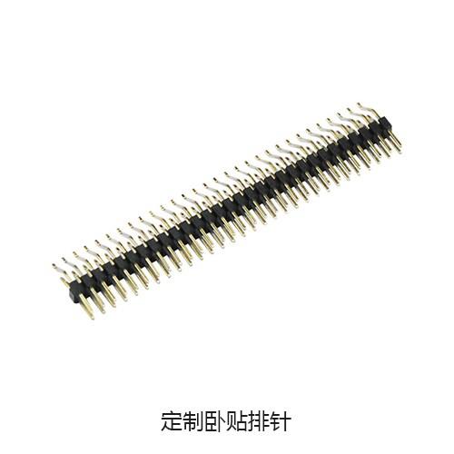 灯带排针 小家电排针厂家 深圳市硕凌电子科技无限公司