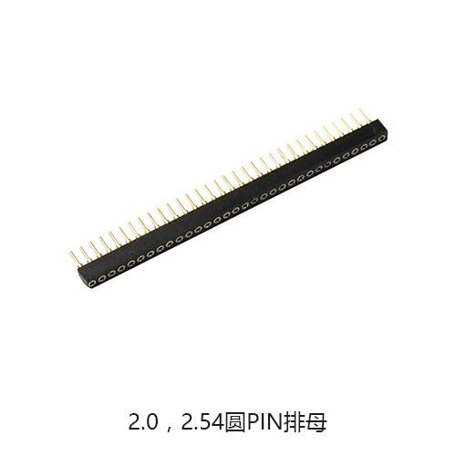 圆孔排母_H6.0短路帽闭口_深圳市硕凌电子科技有限公司
