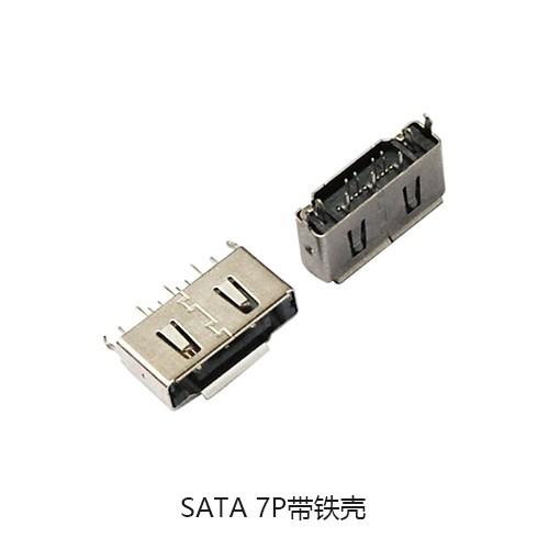 SATA衔接器