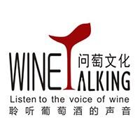 礼仪课程 广州WSET level1 深圳问萄文化发展有限公司