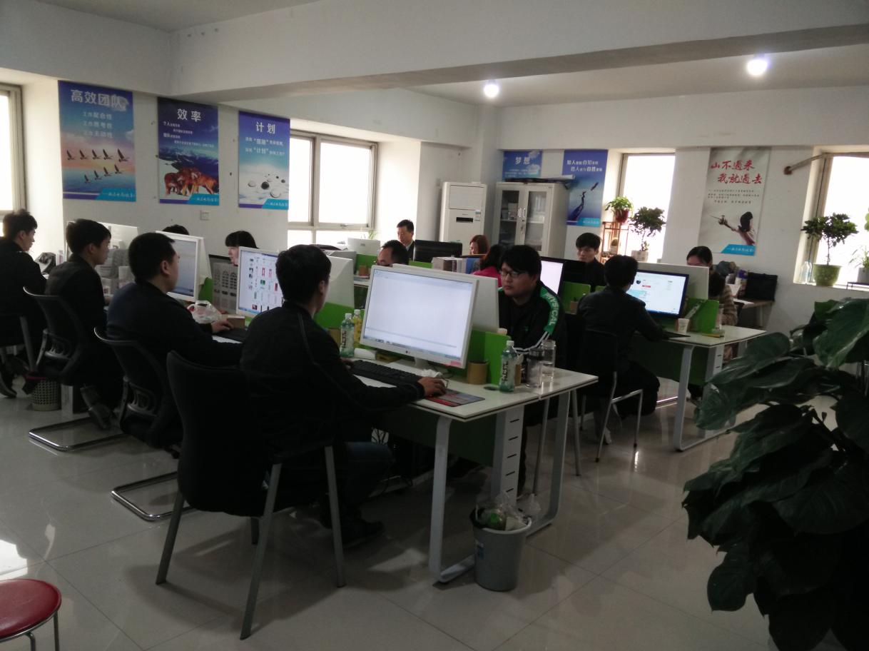 电商托管公司 郑州网店代运营公司 河南翱北实业有限公司