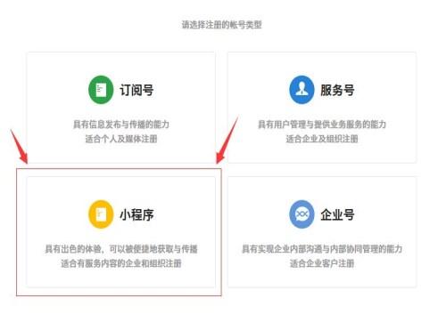 山东微信专业定制开辟 网络营销推行群发器 济南鲲鹏软件无限公司