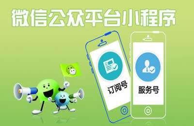 口碑最好的微信/汽车尾气污染剂厂家/济南鲲鹏软件无限公司