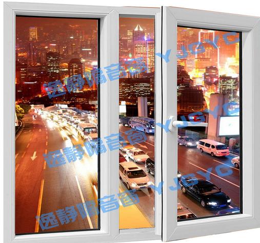 防止噪音处理方法_玻璃隔音窗价格_成都逸静门窗有限公司
