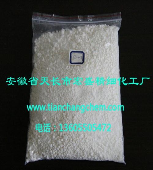 偶联剂价格-优质固体偶联剂厂家-粉末偶联剂生产厂家