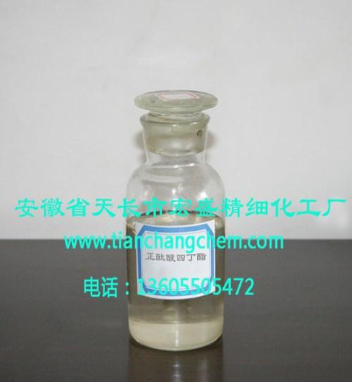 安徽钛酸四丁酯价格/钛酸四丁酯批发/正钛酸四丁酯价格