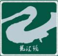 奉节县耕植农业发展有限公司