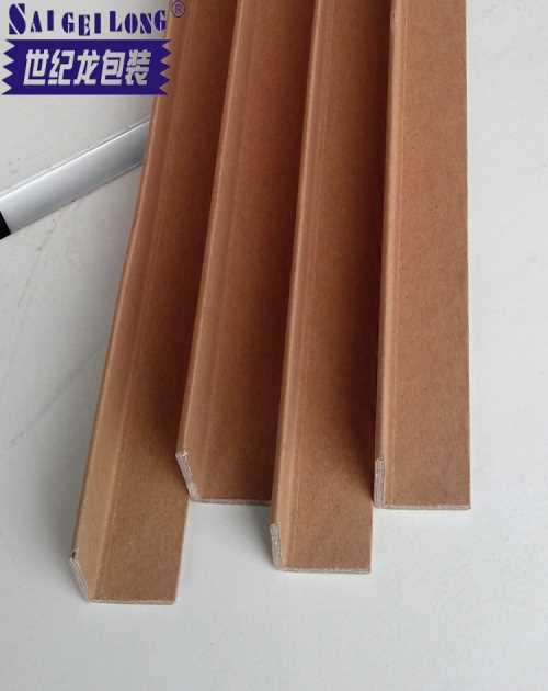 护角纸护角定制-全主动打包机供给商-佛山市世搏包装资料无限公司