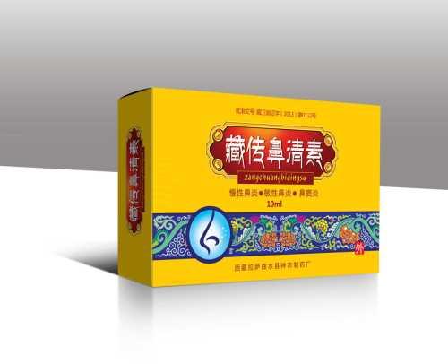 知名藏药商家 西藏哲蚌寺地址 西藏大雨酒业有限公司