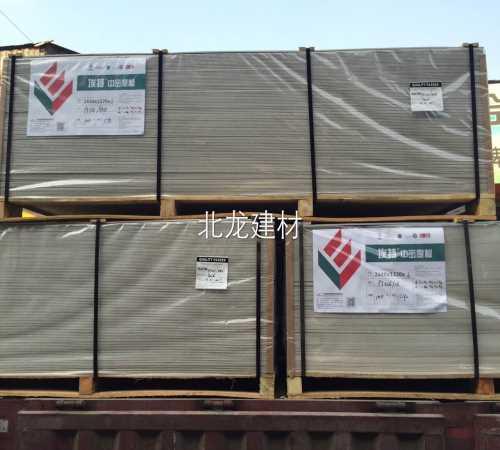 新元素硅酸钙板供应-隔声吸音棉销售-佛山市南海裕金安建材有限公司