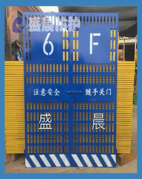 建筑施工电梯安全门_施工电梯安全门_人货电梯防护栏
