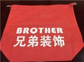 礼物袋定制-那边有无纺布覆膜袋供给-重庆佳东环保袋厂