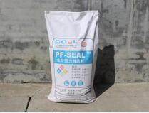 磺化沥青价格_优质化工产品加工