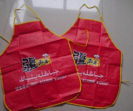 无纺布围裙价格便宜 重庆包装袋哪家好 重庆佳东环保袋厂
