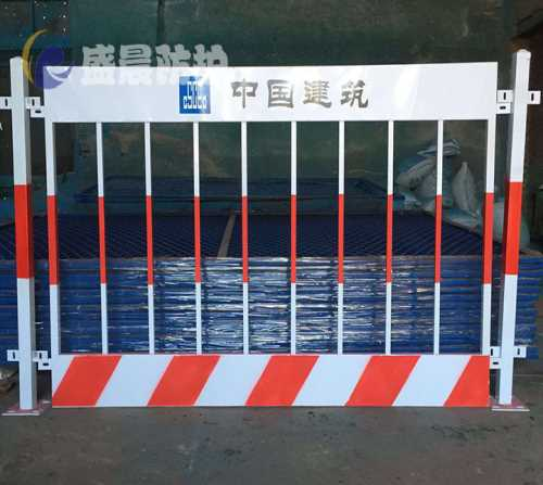 北京基坑防护栏/河北防护栏杆联系电话/安平县盛晨丝网有限公司