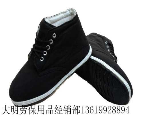 新疆棉鞋哪家好 乌鲁木齐棉鞋批发市场电话 伊犁棉鞋批发价格