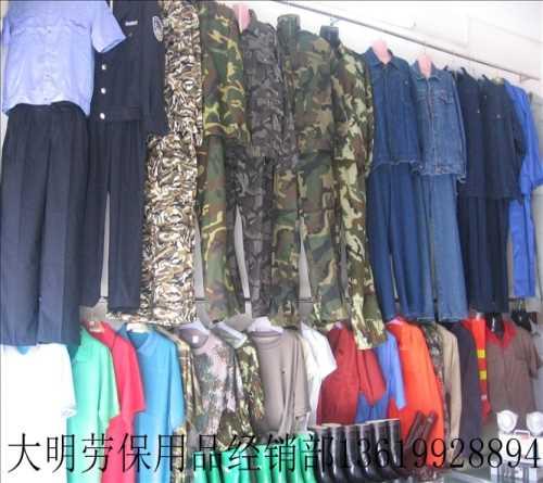哈密劳保用品定做-新疆劳保用品厂家直销-哈密劳保用品厂家电话