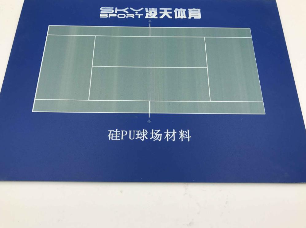 韶关硅pu经销商-汕头硅pu经销商-广州凌天体育设施有限公司