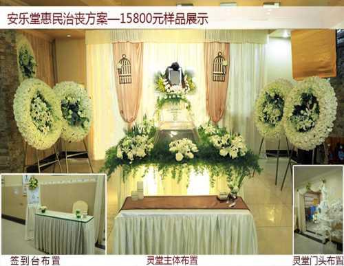 最便宜的安乐堂地址-南川殡仪馆-重庆龙炎殡仪服务有限公司