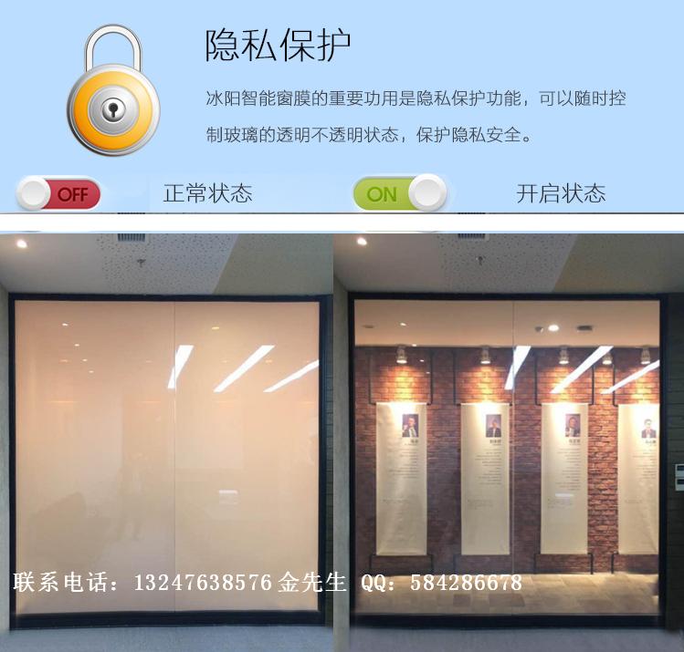 珠海调光玻璃/调光玻璃液晶膜/台湾调光玻璃