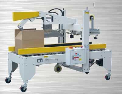 专业主动封箱机-佛山打包带用处-佛山市世搏包装资料无限公司