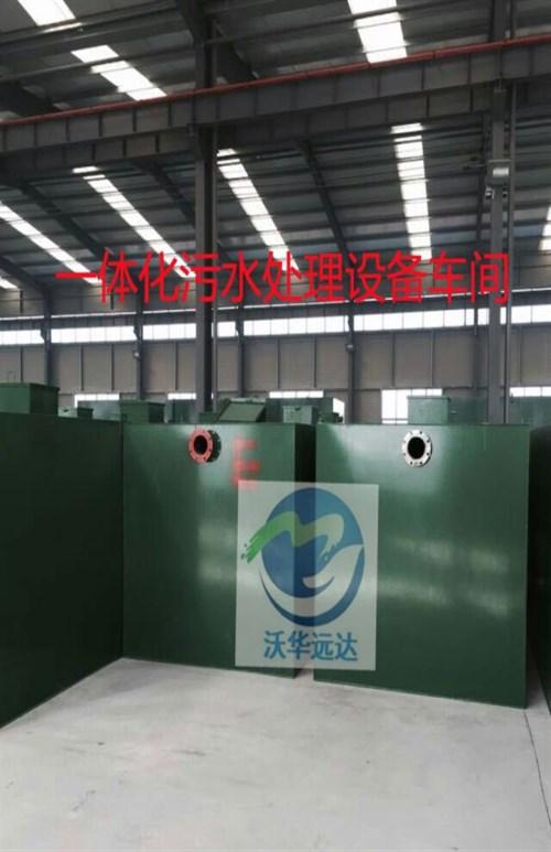 地埋式生活污水处理设备 地埋式生活污水处理装置