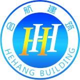 正规合航建筑施工_专业合航建筑公司_知名合航建筑企业