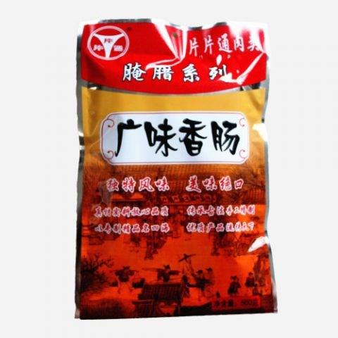 土猪肉香肠_猪头预定哪里有_重庆市涪陵区片片通宏发食品加工厂