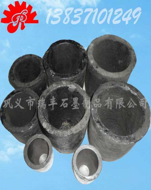 江苏稀有金属冶炼用石墨坩埚价格-浙江贵金属提纯用石墨坩埚厂家直销-江苏稀有金属冶炼用石墨坩埚生产厂家