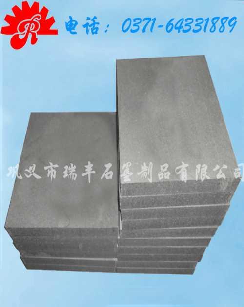 湖南高纯石墨板按需定制_湖南高纯石墨板生产厂家_湖南高纯石墨板价格