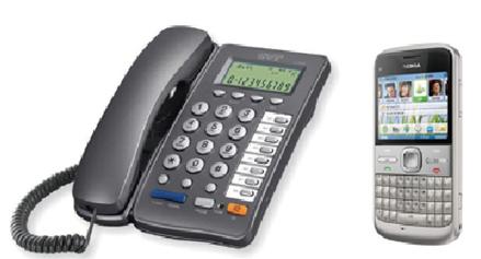 樓宇多媒體對講門鈴-IT云對講系統-珠海市三以通信技術有限公司