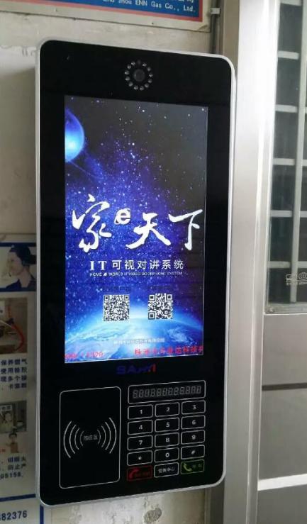视频门禁厂家_IT云对讲公司_珠海市三以通信技术有限公司
