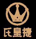 深圳好的VI设计企业/最新VI设计方案/深圳氏皇捷文化传媒有限公司