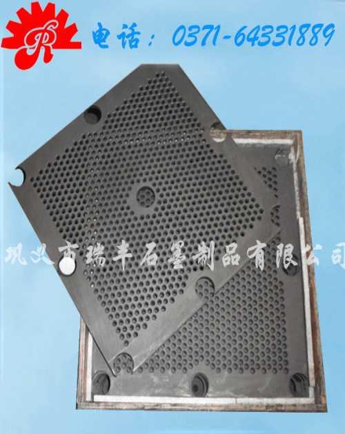 河南瑞丰石墨电子烧结板/江苏石墨电子烧结板/石墨电子烧结板来图加工